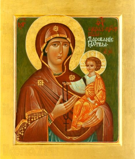 для сварки в каком монастыре молятся о даровании детей добавленные: Самому